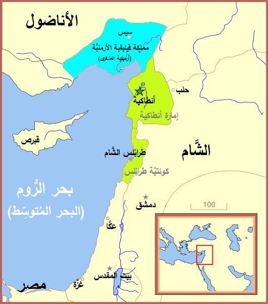 خريطة لمملكة أرمينيا الصغرى وإمارة انطاكية ودوقية طرابلس
