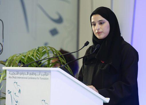 سارة يوسف أميرى وزيرة دولة