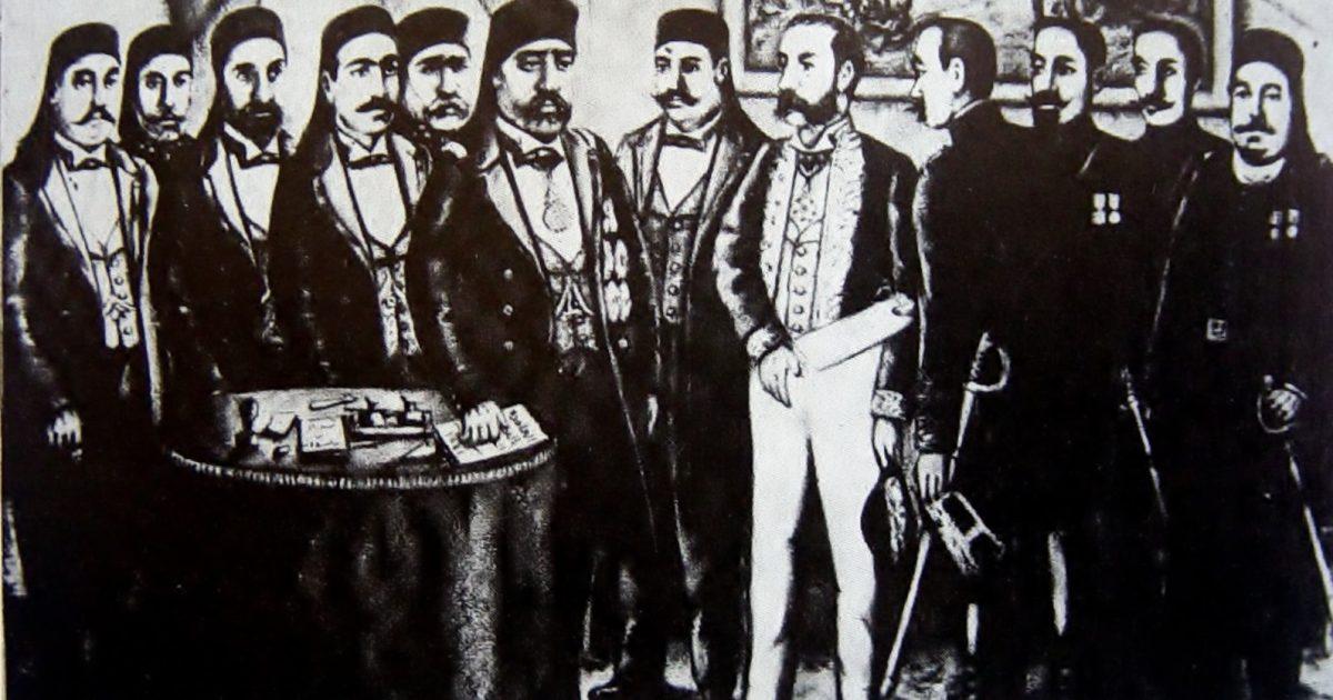 توقيع معاهدة باردو