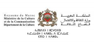 موقع مدعم من وزارة الثقافة المغربية