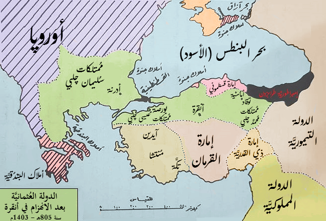 الدولة العثمانية بعد معركة أنقرة