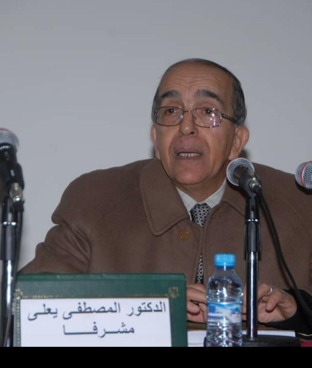 الدكتور مصطفى يعلى