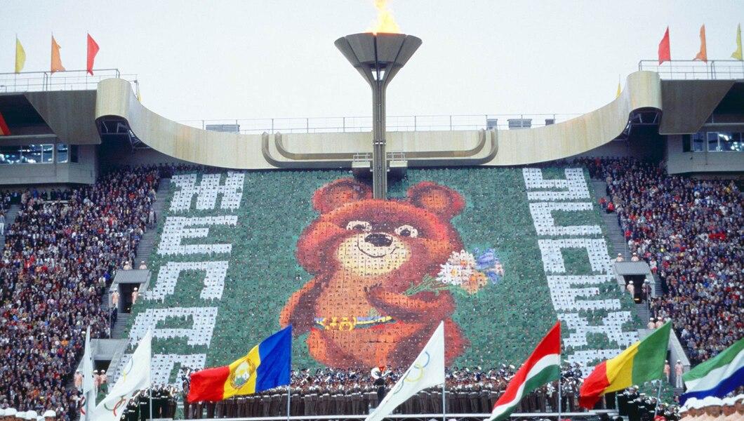 حفل افتتاح الألعاب الأولمبية في موسكو 1979