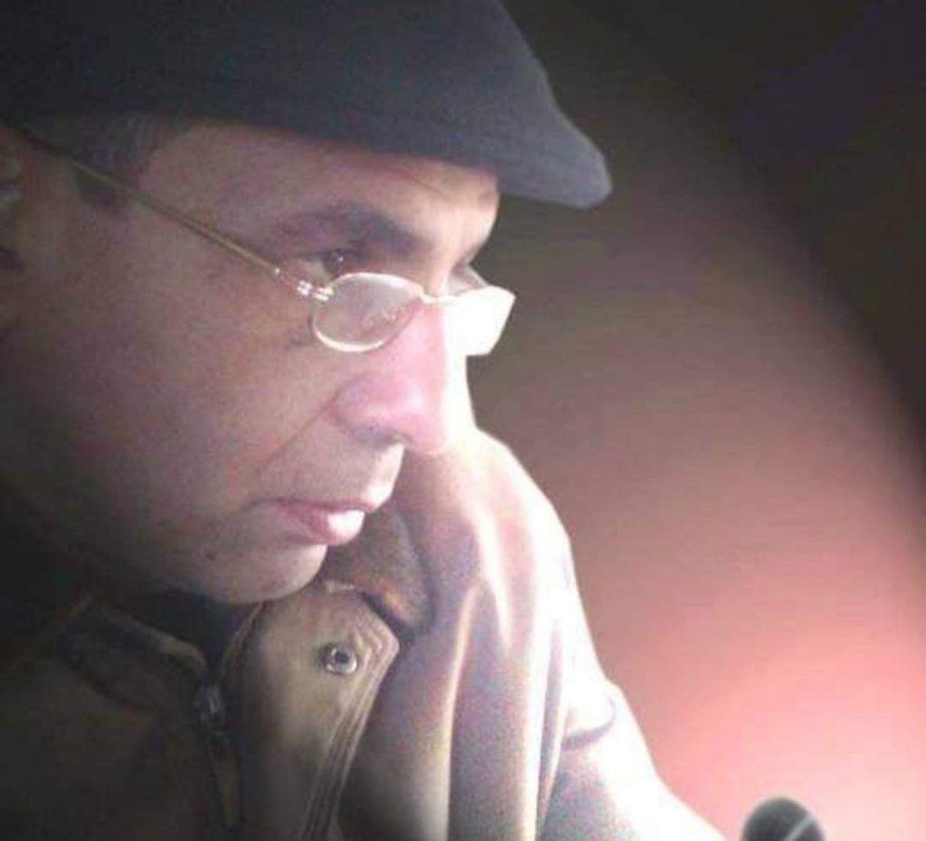 محمد كماشين