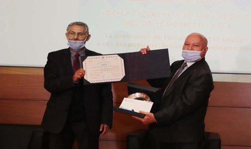 الحسين آيت باحسين يفوز بالجائزة التقديرية